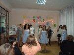 В профессиональном училище № 66 прошел праздник посвященный мамам
