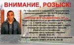 В Волгоградской области разыскивают убийцу супругов-пенсионеров