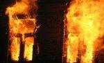 В Волгоградской области сгорела почта и администрация: предполагается поджог