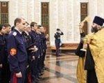 Донские казаки на Поклонной горе поклялись служить Отечеству