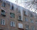 Ростовчан просят не ходить под козырьками зданий