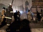 Спасатели всю ночь боролись с пожаром в Абинском районе