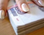В Ростове женщину подозревают в мошенничестве на 40 миллионов рублей