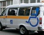 В Ростове появилось бесплатное такси для людей с ограниченными возможностями