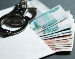 В Ростове полицейские подозреваются в получении взятки от наркомана