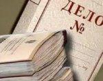 В 2014 году донские следователи возбудили 216 дел, связанных с убийствами
