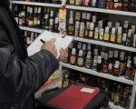 В Ростове у директора фирмы изъяли полторы тонны спиртного без лицензии