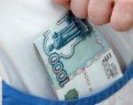 В Шахтах терапевт осуждена на три года за взятку в 2800 рублей