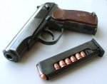 Батайский полицейский незаконно продал пистолет