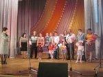 В Каменском районе пройдет конкурс «Успешная семья 2015»