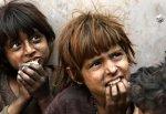Город Шахты по количеству беспризорников на 3 месте в области (34 ребенка)