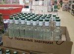 В новочеркасских магазинах установили нижнюю границу цен на водку