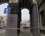 Собственник: арка в Газетном не обрушалась, ее оградили для ремонта