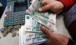 Средняя зарплата чиновников в Краснодарском крае в 2014 году выросла до 40,5 тыс. рублей