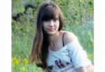 Без вести пропала 16-летняя девушка в Ростовской области