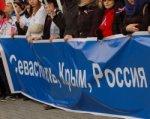 Митинг, посвященный вхождению Крыма в состав РФ, пройдет в Ростове