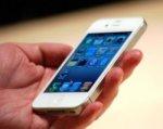 В Новочеркасске мужчина ударил в спину девушку и похитил Iphone 4