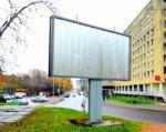 Ростов-на-Дону поделят на три рекламных зоны