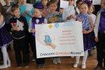 Мероприятие по БДД в Краснодонецкой средней школе Белокалитвинского района