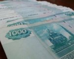В Ростове сотрудники соцстрахования похитили 35 млн рублей