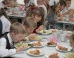В Ростовской области школьников кормили просроченными продуктами