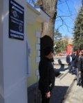 После реконструкции в Ростове открыли обсерваторию