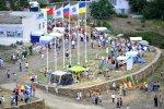 Программа мероприятий XIV Международных Каяльских чтений 15 – 17 мая 2015 года хутор Погорелов