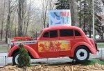 В г. Шахты установили автомобиль «Москвич», назвав его «Победой»