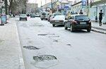 Борьба с ямами на дорогах в Белой Калитве становится все ожесточенней
