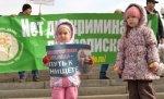 Волгоградские родители проведут очередной пикет по детским садам