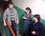 В Шахтах УК оказалась не готова к приезду «ревизоров» из Ростова