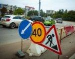 На нескольких центральных улицах Ростова ограничат и закроют движение