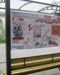 В Таганроге остановки украсили детскими рисунками