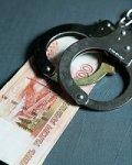 В Ростовской области главбух администрации присвоила более млн рублей