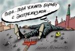 На поиск экстремизма в соцсетях и СМИ Ростовской области потратят 4 млн