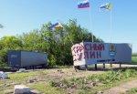 Фура протаранила стелу города на въезде в Красный Сулин (РО)