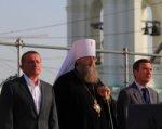 На Дону отметили День славянской письменности и культуры