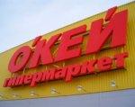 Третий гипермаркет «Окей» построят в центре Ростова