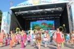 Детский карнавал пройдет в Геленджике