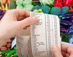 На Дону продолжается снижение потребительских цен на продукты