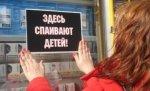 Продавщица из Волгограда ответит перед судом за продажу пива подросткам