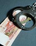 Полицейского в Таганроге будут судить за взятку в более 150 тысяч рублей