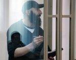 Третий пожизненный срок получил в Ростове боевик Магас