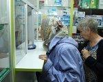 Ростовскую аптеку оштрафовали на 100 тысяч рублей