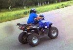 На квадроцикле разбился 4-летний мальчик с 6-летней девочкой