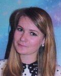 В Ростовской области ищут 23-летнюю девушку, пропавшую две недели назад
