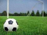 Областной турнир по футболу пройдет в Белой Калитве