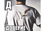 В г. Шахты задержали парня, воткнувшего нож в спину прохожему в Ростове