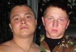 К розыску пропавших 2 парней из г. Шахты подключилась полиция