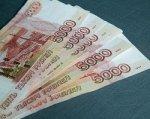 В Ростове задержали банду фальшивомонетчиков из Дагестана